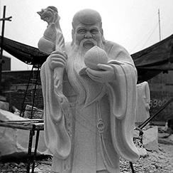 人物石雕寿星
