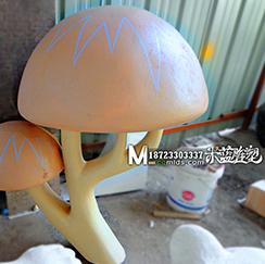 泡沫雕塑蘑菇制作