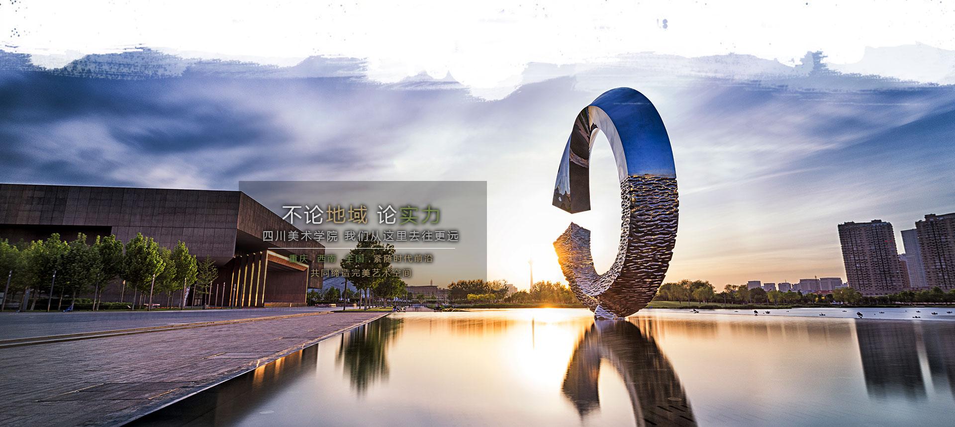 重庆雕塑厂