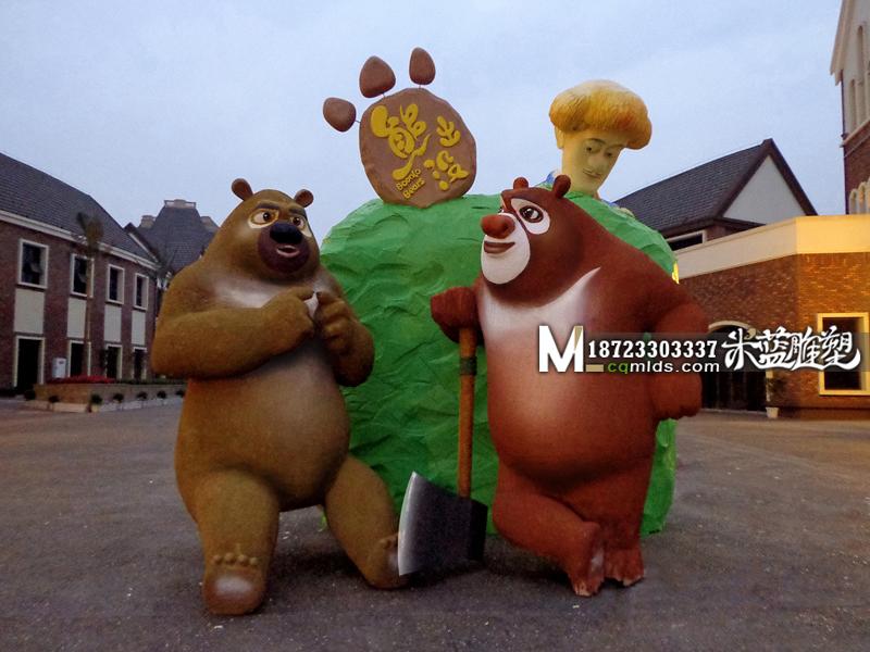 重庆泡沫雕塑熊出没