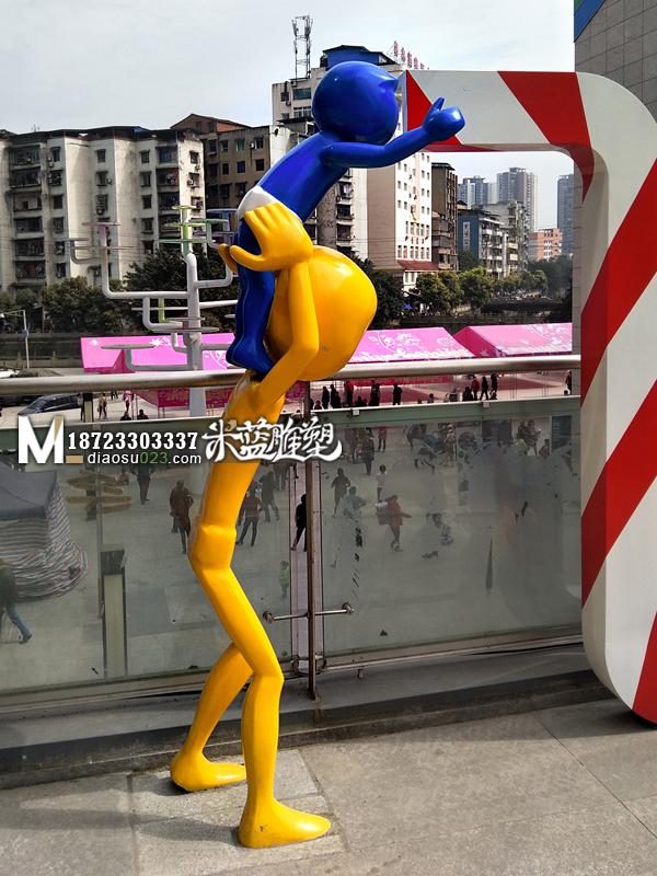 重庆玻璃钢雕塑抽象人物