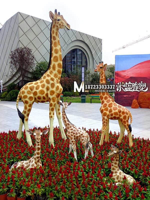 重庆泡沫雕塑卡通长颈鹿