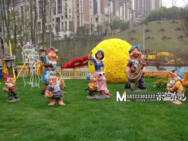 重庆玻璃钢卡通人物雕塑白雪公主小矮人