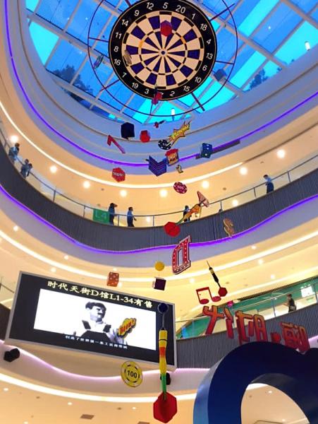 重庆泡沫雕塑挂件、吊件