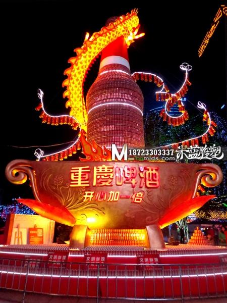 重庆泡沫雕刻重庆啤酒酒樽