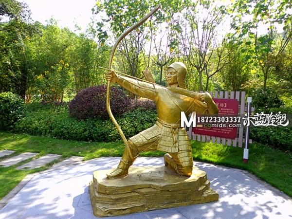 重庆玻璃钢人物雕塑百步穿杨