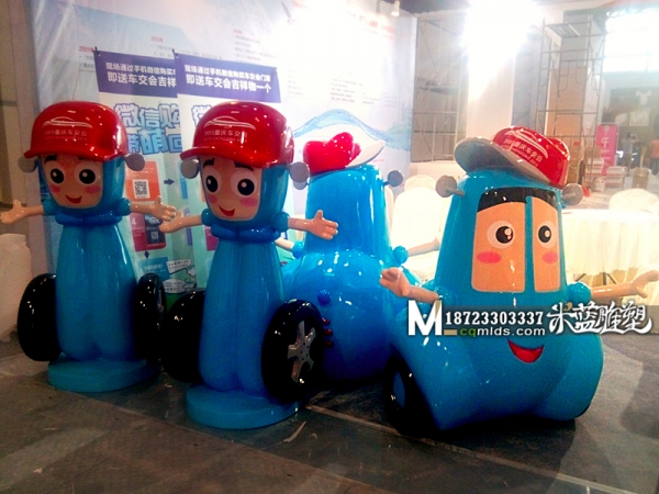 重庆玻璃钢雕塑车交会吉祥物
