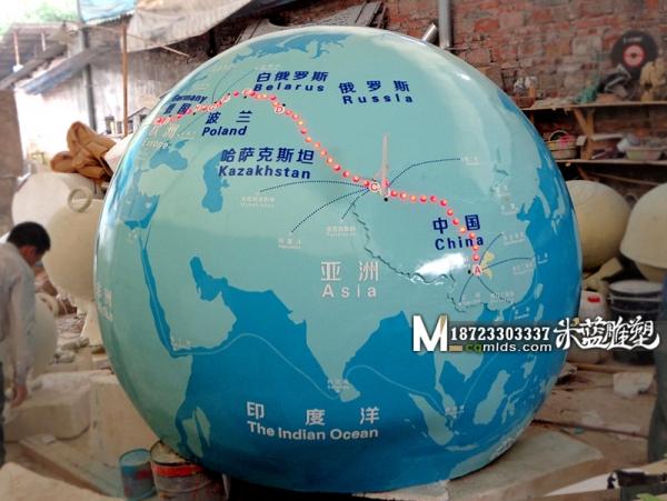 重庆玻璃钢雕塑地球仪