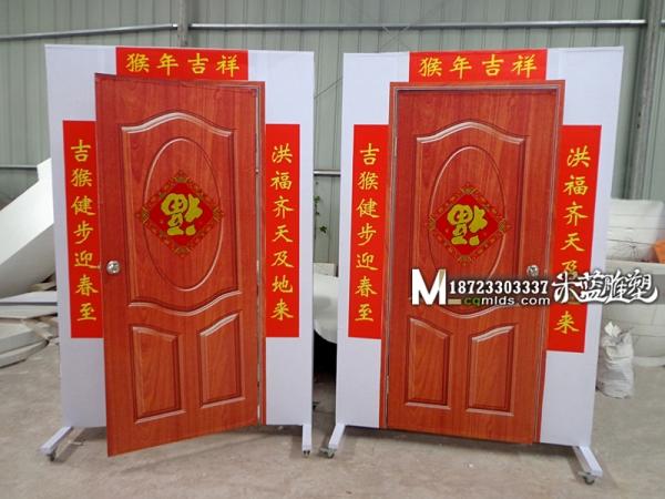 重庆舞台道具门活动开关门
