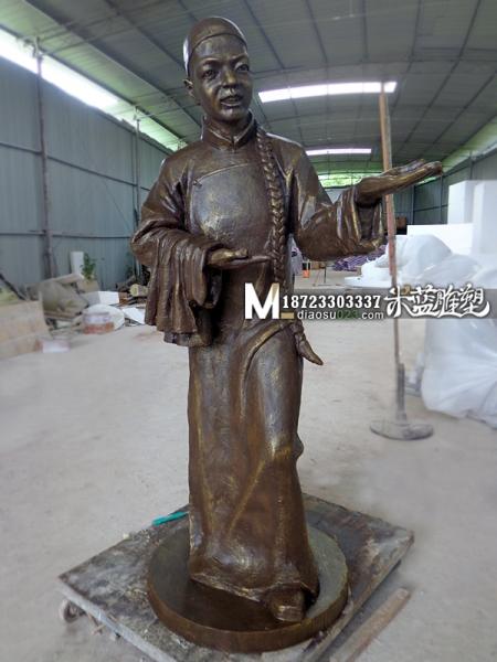 重庆景观雕塑园林雕塑玻璃钢铜人雕塑