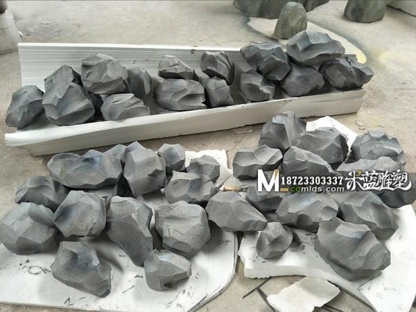 重庆泡沫石头