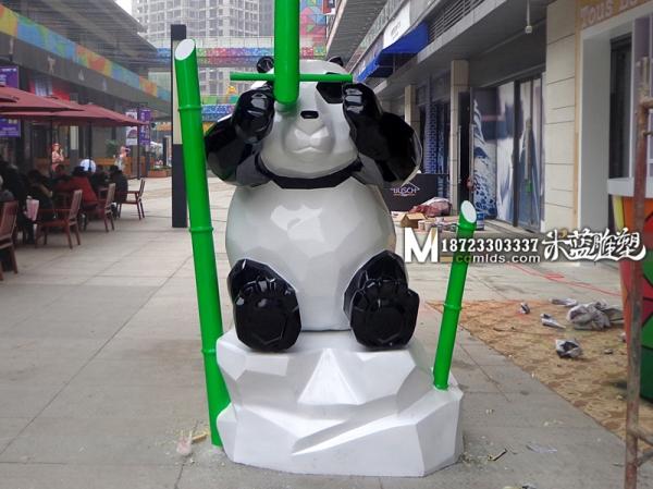 重庆玻璃钢雕塑熊猫