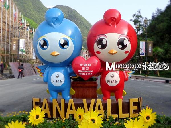 重庆玻璃钢雕塑凤凰吉祥物