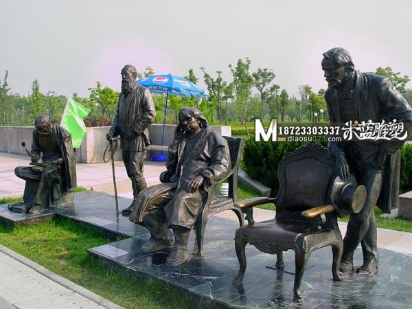 重庆景观雕塑人物