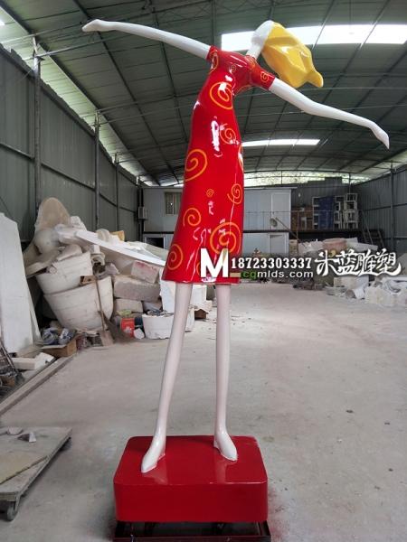 重庆景观雕塑重庆园林雕塑卡通人物