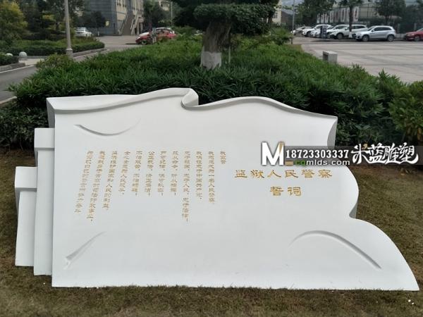 重庆景观雕塑玻璃钢仿石材雕塑