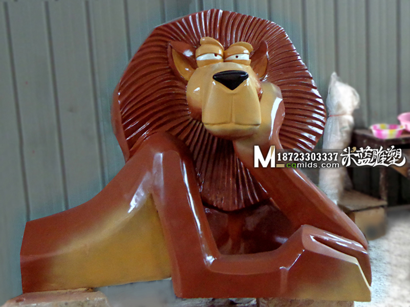 重庆雕塑玻璃钢卡通动物狮子