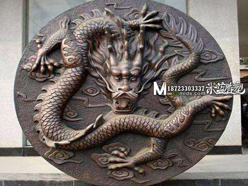 重庆铜雕浮雕龙