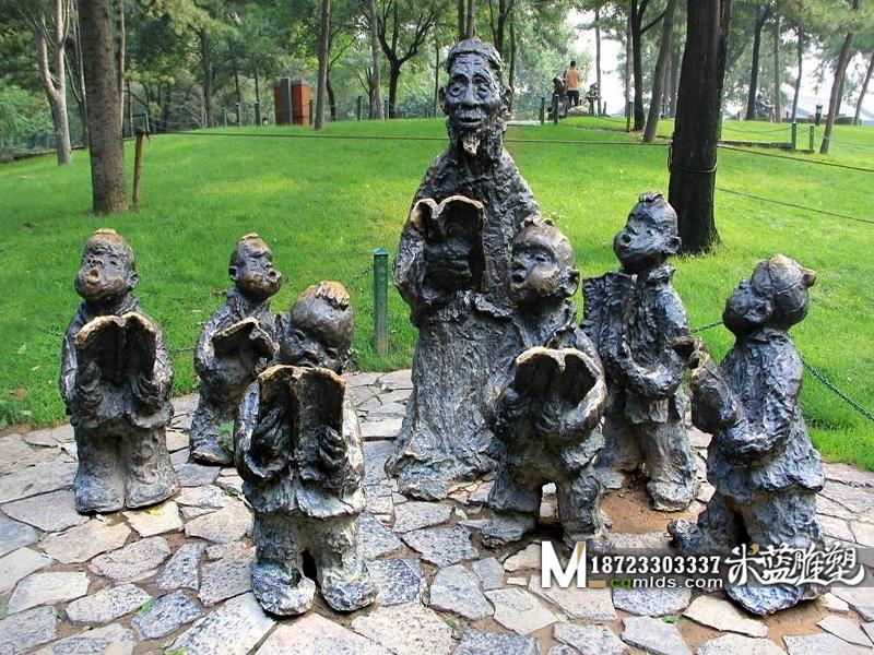 重庆铜雕人物