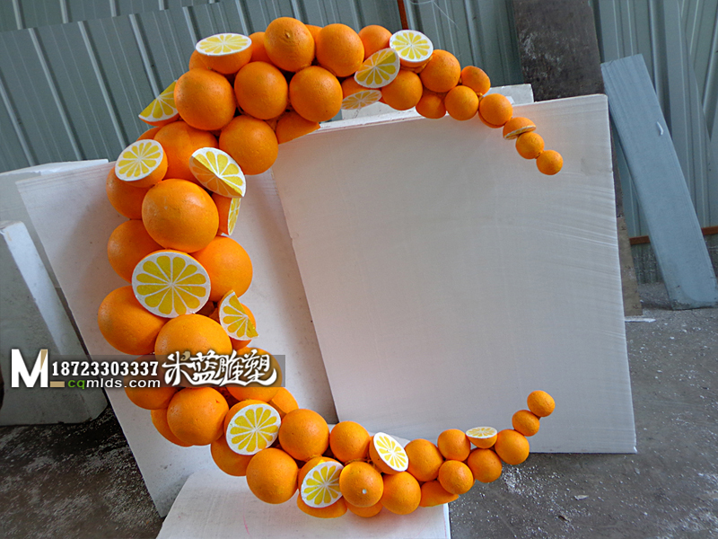 重庆雕塑泡沫雕塑橘子维C