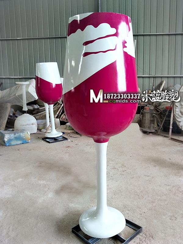 重庆玻璃钢雕塑厂酒杯雕塑
