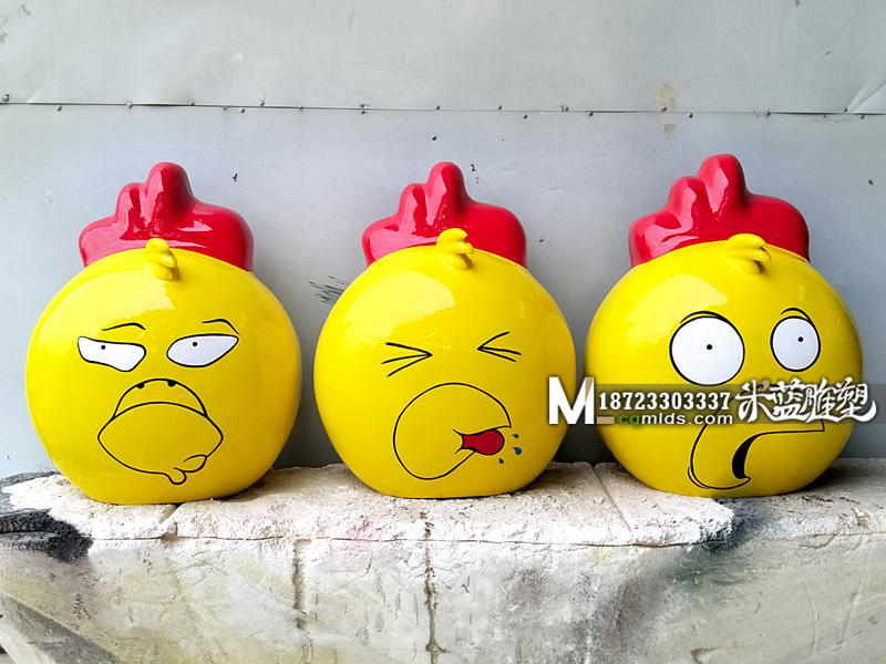 重庆玻璃钢雕塑卡通动物鸡