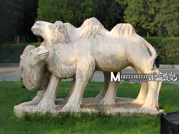 重庆石雕动物骆驼