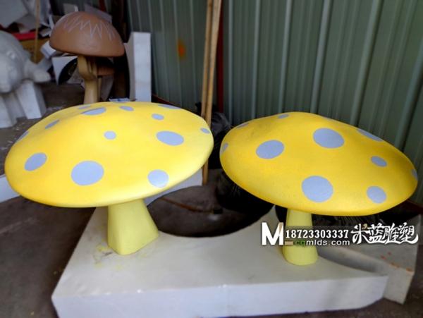 重庆泡沫蘑菇