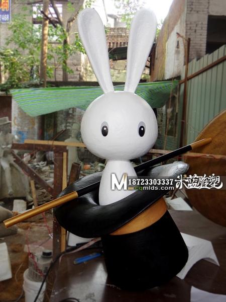 重庆泡沫雕塑卡通兔子魔法帽