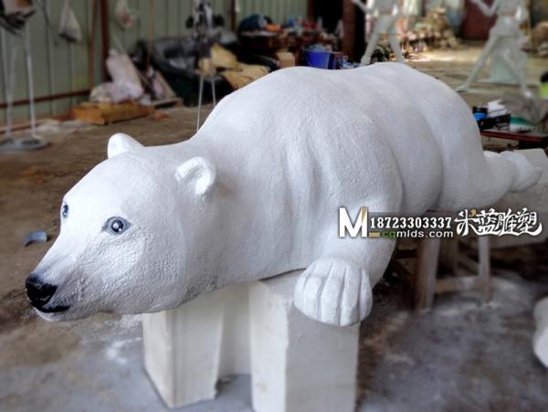 重庆雕塑泡沫北极熊