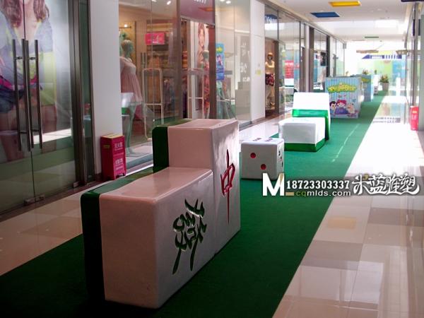 重庆玻璃钢凳子商场组合短凳麻将筛子