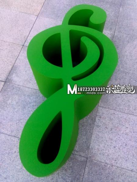 重庆铁皮凳子雕塑音符符号独凳