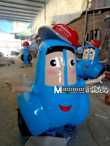 重庆雕塑玻璃钢卡通车