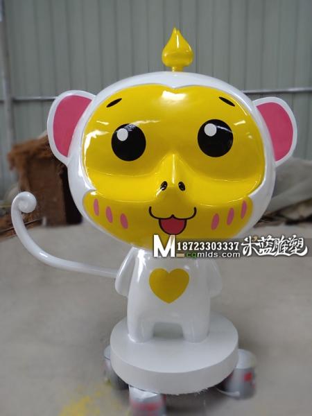 重庆玻璃钢雕塑猴子