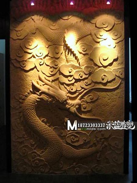 重庆雕塑砂岩雕塑中国龙