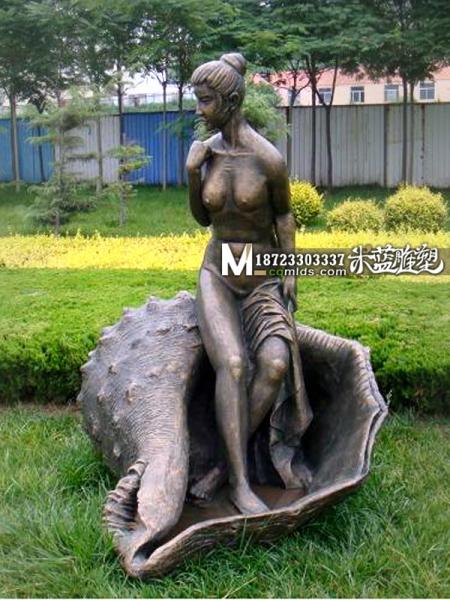 重庆铜雕雕塑女人与海螺