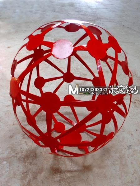 重庆雕塑铁皮雕塑抽象圆球
