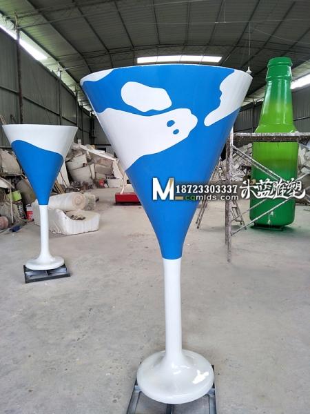 重庆玻璃钢雕塑制作酒杯