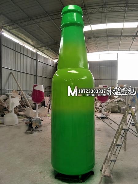 重庆雕塑厂玻璃钢雕塑啤酒瓶