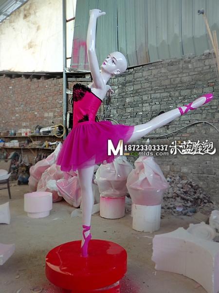 重庆玻璃钢雕塑芭蕾舞人