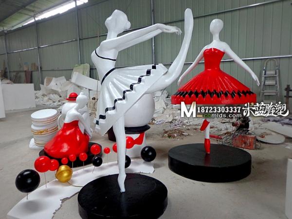 重庆泡沫雕刻人物芭蕾舞人