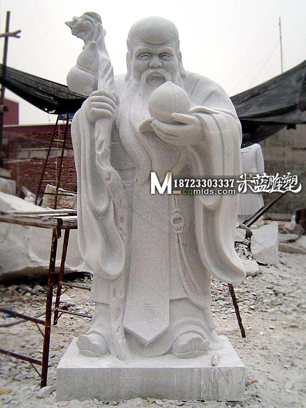 重庆雕塑制作