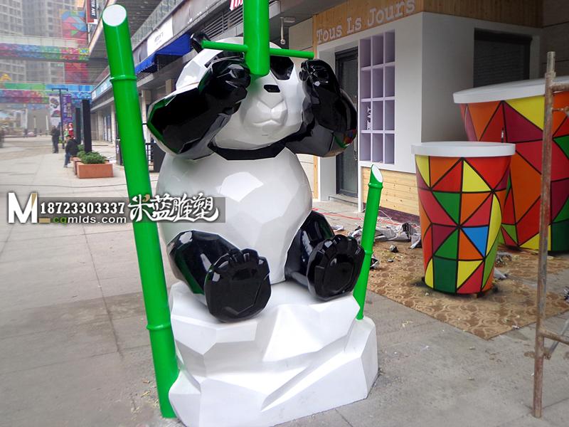 重庆雕塑 重庆雕塑公司 重庆雕塑厂 重庆玻璃钢雕塑 重庆玻璃钢雕塑公司 重庆玻璃钢雕塑厂 重庆玻璃钢雕塑熊猫
