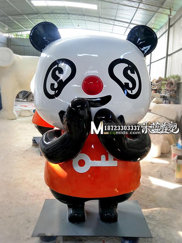 重庆玻璃钢雕塑,重庆卡通雕塑,重庆雕塑厂,重庆玻璃钢雕塑厂,卡通雕塑熊猫